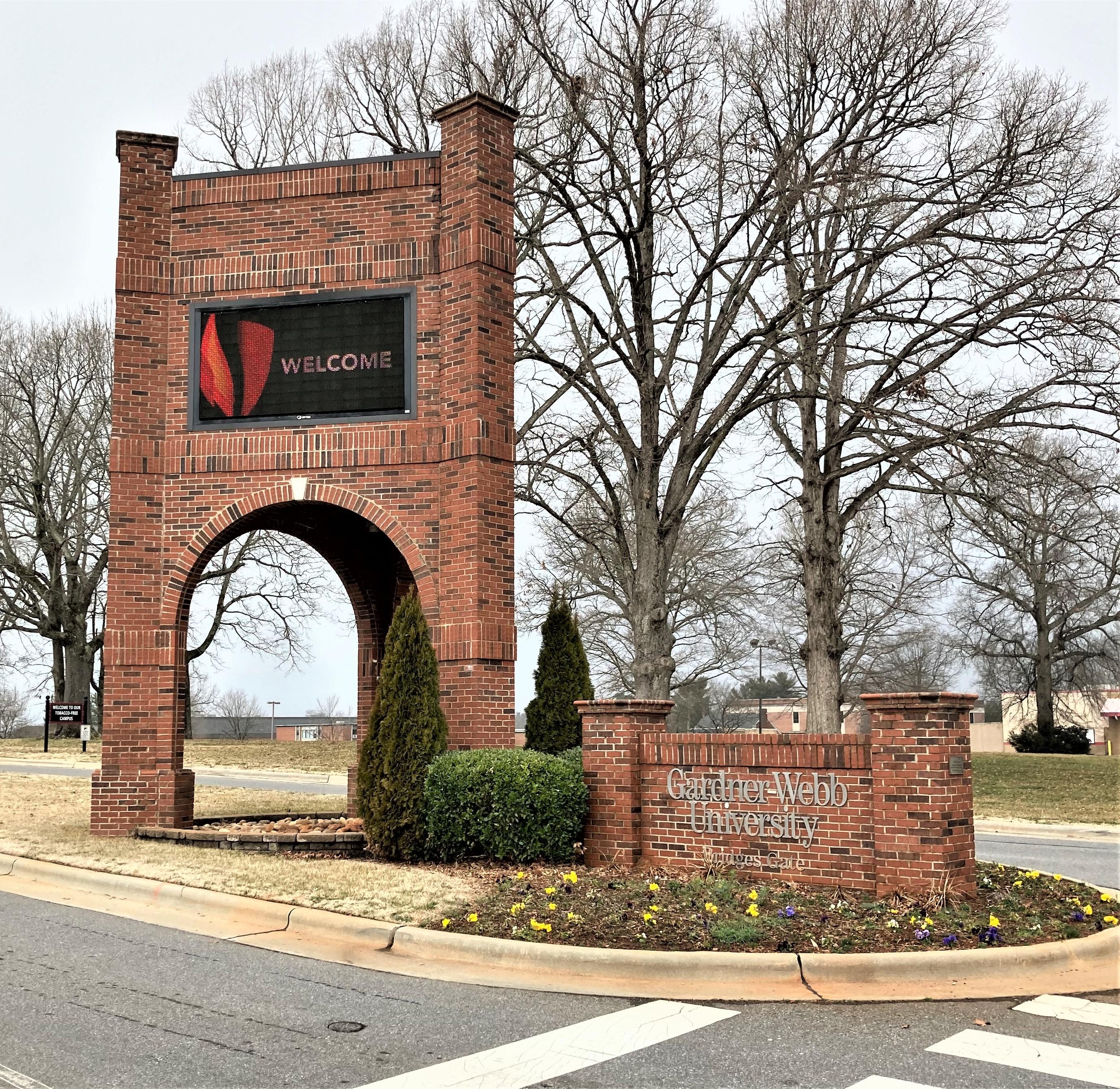 GWU - Athletic Gate